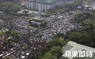台湾50万人抗議
