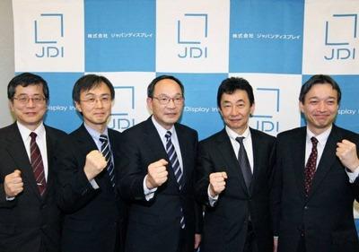 JDI経営陣