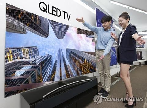 Samsung 912810001300_P2