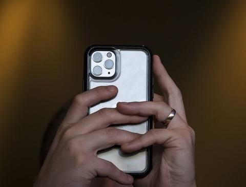 iphone 1000x-1
