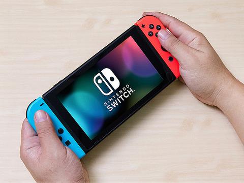 switch 738438c5