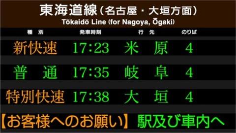 190206_jrc_train_info
