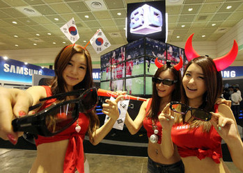 韓国400