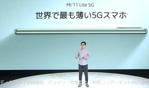 世界最薄 Xiaomi 001
