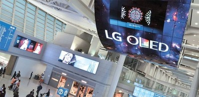 LG incheon ap OLED