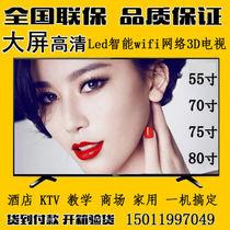 中国テレビ_210x210