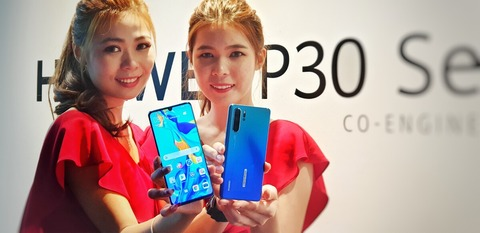 huawei No-Worries-P30-launch
