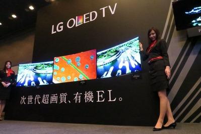 LG OLED JAPAN
