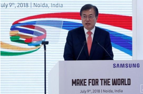 Samsung opens world's largest India