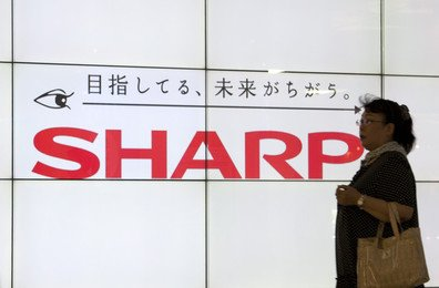 sharp 99% discount