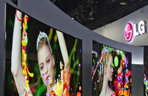 LG OLED 82018I00001-PB1-4