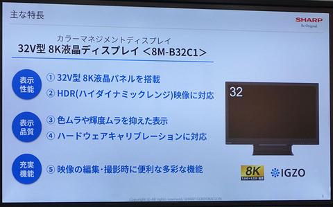 sharp monitor 2d7d397e4