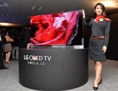 LG OLED bsb16062