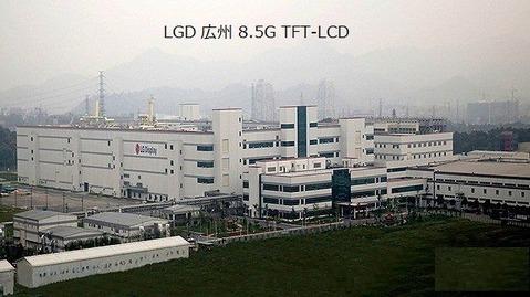 1_LGD-Guangzhou_factory