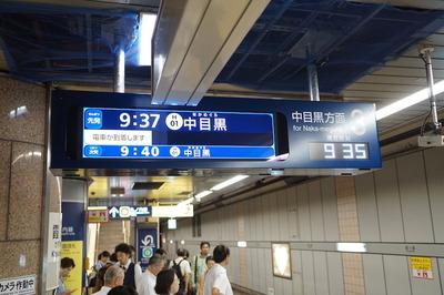 東京メトロ 20160805