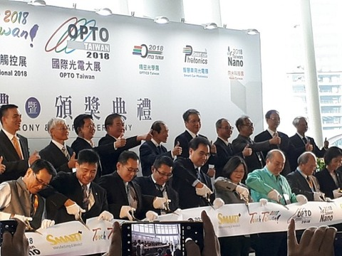 台湾 touch taiwan opening