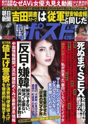 coverpage20140620