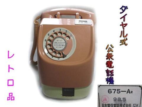 reuseakiba-img600x450-1285218076gcha0i10959