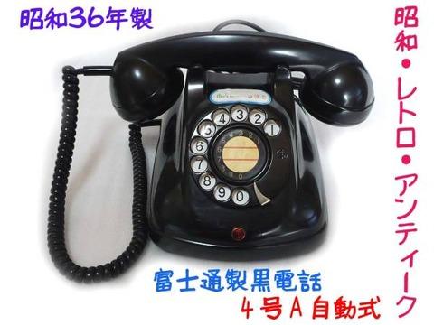 reuseakiba-img600x450-1305527685hbrcev83248