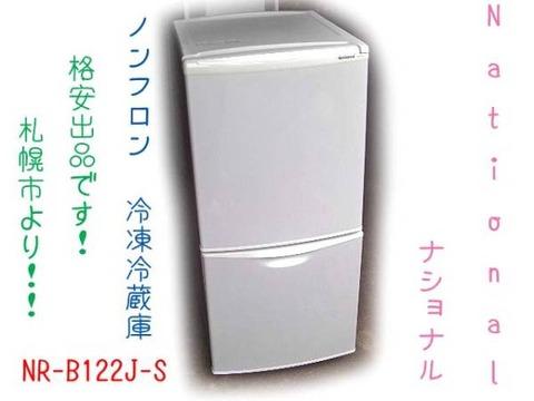 reuseakiba-img600x450-1308886675yeb3rn85176
