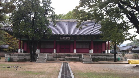 1280px-Shrine_of_Confucius_대성전