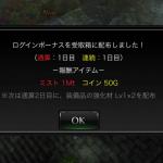 49-150x150[1]