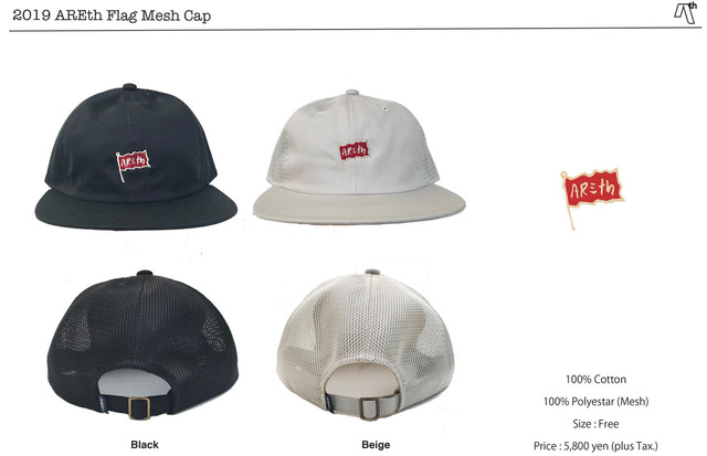 2019-AREth-Flag-Mesh-Cap-(1)
