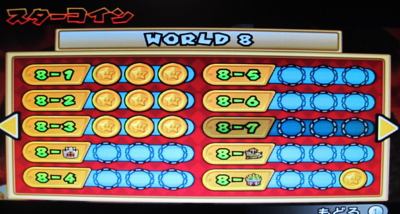 Wii スター マリオ コイン スーパー