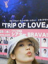 大阪へTRIP