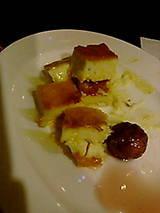 絶品!ゴルゴンゾーラのチーズケーキ