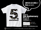 5th Tシャツ