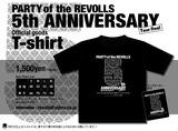 20120505 Tシャツ_