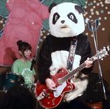 親子ギターパンダ