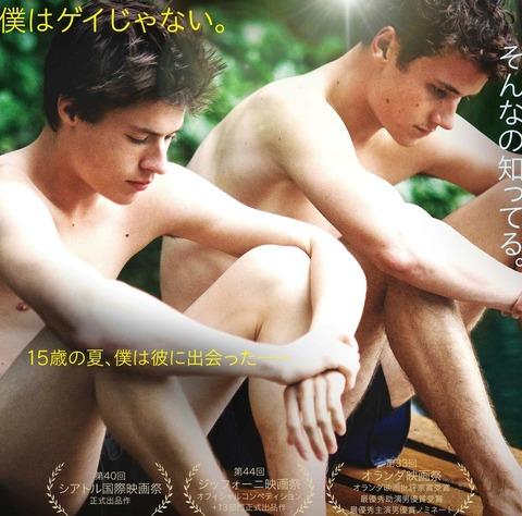 Boys_20190925_poster (2)