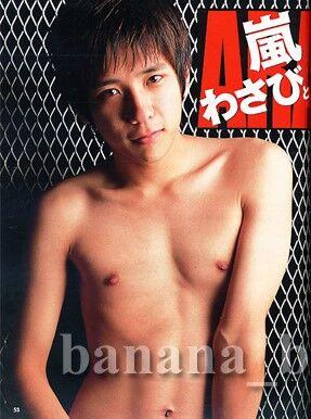 banana_book_movie-img583x396-14187170008up45a5324
