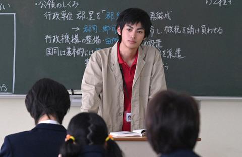 kaodake-sensei-01