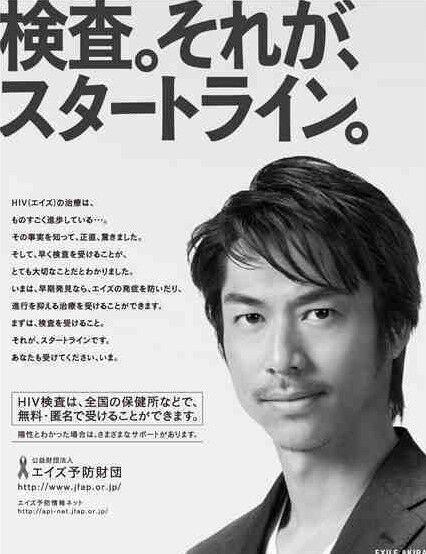 acjapan_akira