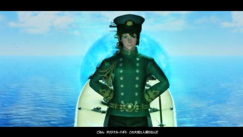 緑のスネ夫