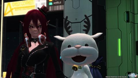 姫宮さんとトナカイ