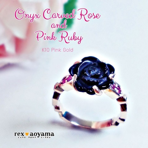 Onyx-Carved-Rese