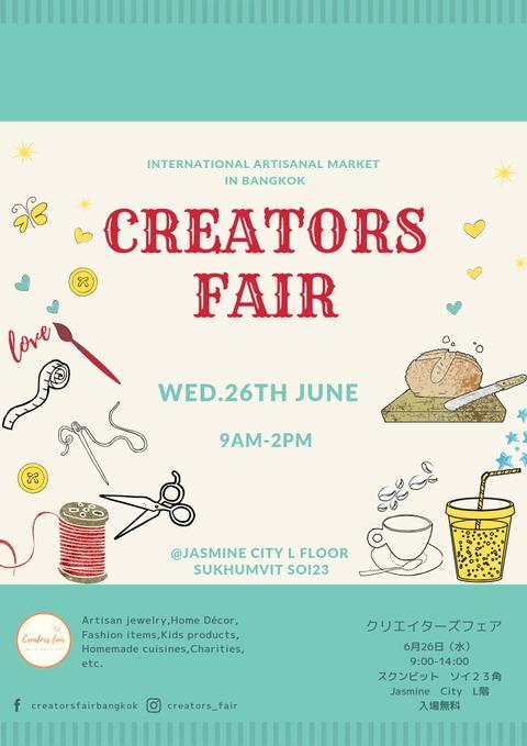 Flyer for Creators Fair, 26th June 2019 Size A4