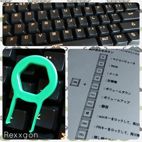 英語配列キーボード