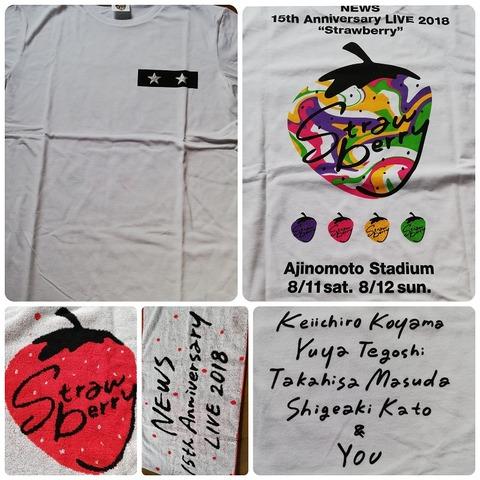 15周年記念のTシャツとタオル
