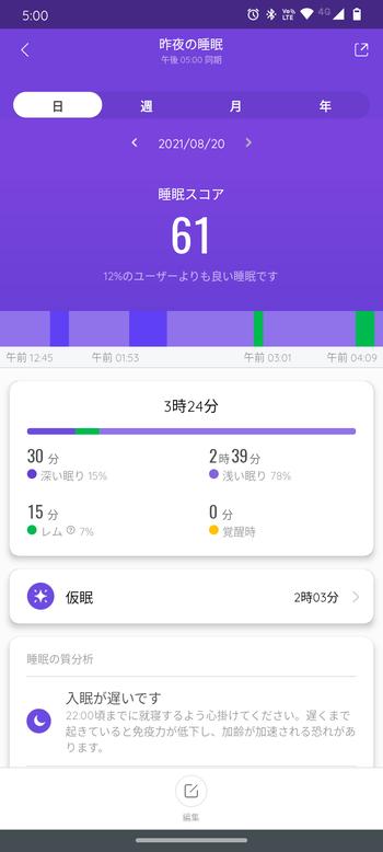 Screenshot_20210820-170021