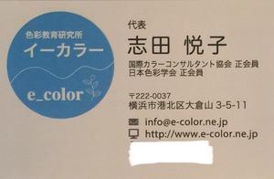 34D18A07-60EC-4534-96EA-C557810924AE