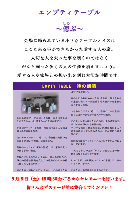 2018-09-04 (1)