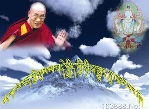 ダライ・ラマ法王の誕生日を祝う内地のポスター