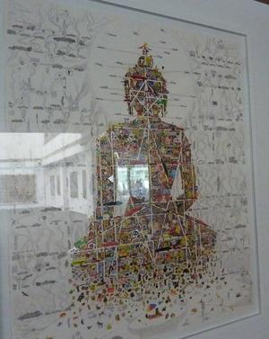 贡嘎嘉措:Gonkar Gyatso,2