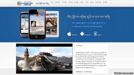 チベット国歌