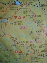 旅行人ノート地図 アムド ゴロ アバ